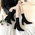 高跟鞋 高跟短靴女尖頭粗跟瘦瘦靴彈力靴高跟鞋女秋冬靴子襪靴冬女靴 唯伊時尚