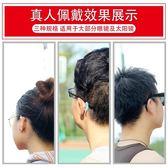 黑五好物節 眼鏡防滑套硅膠固定耳勾托眼睛框架腿配件防掉夾耳后掛鉤腳套