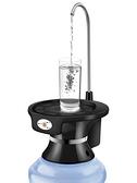 桶裝水電動抽水器飲水機礦泉水純凈水桶家用壓水器自動上水器