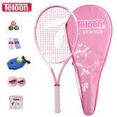 天龍女士初學網球拍 碳素初學者單人訓練套裝帶線網球SENSUS VIII【PINKQ】