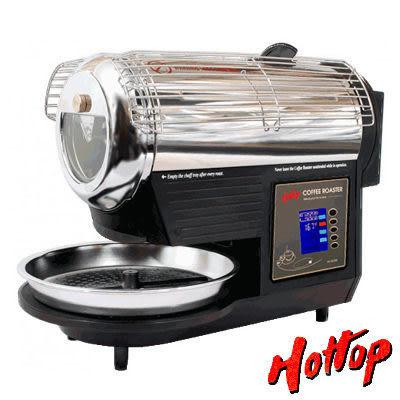 【HOTTOP】 數位烘焙機 / KN8828B『 送2kg生豆』