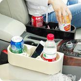 車載置物架 車載座椅縫隙置物盒車用多功能水杯架垃圾盒汽車創意內飾收納用品 童趣屋