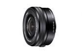 SONY SELP1650 16-50mm F3.5-5.6 OSS E接環專屬鏡頭(公司貨) 電動變焦 NEX適用-E接環專用