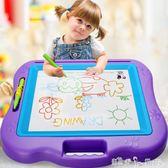 兒童畫畫板磁性寫字板寶寶嬰兒小玩具1-3歲2幼兒彩色超大號涂鴉板 igo「潔思米」