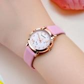 特惠兒童指針手錶兒童手錶女孩防水夜光指針式可愛韓版小清新初中小學生女童女生錶