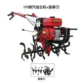 新式多功能柴油微耕機小型農用打田耕田松土機家用耕地翻土旋耕機 MKS新年慶