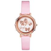 GUESS 甜美氣質晶鑽腕錶-白X粉-W0302L3