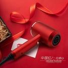 出國留學英國日本加拿大美國110V240V電吹風出差旅游便攜式吹風機「時尚彩紅屋」