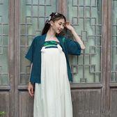 漢服女古裝古裝仙女對襟齊胸襦裙