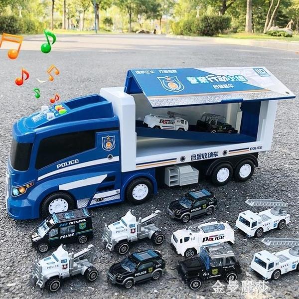 玩具車模型汽車套裝組合大卡車消防車警車男孩寶寶慣性工程車 極簡雜貨