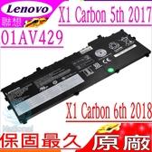 LENOVO 電池(原廠)-聯想 X1C Carbon 5代(2017),X1 Carbon 6代(2018),01AV429, 01AV430 ,01AV431, 01AV494,SB10K97586
