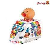 【SAS】 日本限定 ANPANMAN 麵包超人 彩虹列車版 按壓滑動式 兒童 玩具車