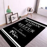 雙旦禮遇季簡約現代地毯客廳茶幾墊百搭可水洗北歐式臥室滿鋪可愛床邊毯