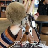 韓國創意可愛毛絨小狗狗鑰匙掛件 汽車鑰匙扣包包掛件新年禮物女 至簡元素