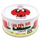 紅鷹牌 海底雞 油漬魚罐 170g (6...