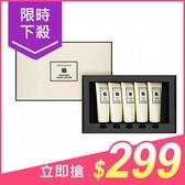 韓國 Nature Garden 英倫香水護手霜禮盒(50gx5入)【小三美日】 聖誕禮盒 新年禮盒 送禮首選