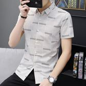 男短袖襯衫 韓版男裝上衣 格子衫 青少年薄款短袖寸襯氣質帥氣襯衫男夏季新裝休閒格紋襯衫cs215