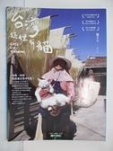 【書寶二手書T1/寵物_J2G】台灣這裡有貓_貓夫人peggy