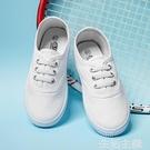 兒童帆布鞋 兒童室內小白鞋學生童鞋純帆布鞋鬆緊帶幼兒園白布鞋男童女童球鞋 生活主義