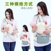 嬰兒背帶多功能四季通用小孩抱帶兒童坐凳