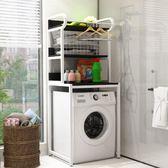 洗衣機置物架落地滾筒洗衣機架子衛生間儲物架陽台架子浴室收納架 歐韓時代