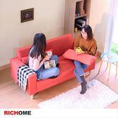 【RICHOME】GENDAI雙人沙發-紅-宅+組