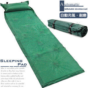 可拼接帶枕式自動充氣睡墊.充氣床墊充氣墊.防潮地墊.露營墊野餐墊.沙灘墊寶寶爬行墊專賣店