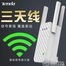 信號擴大器wifi家用無線 網絡接收增強加強放大擴展wf  居樂坊生活館