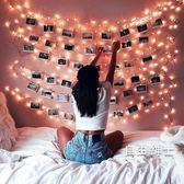 LED燈串小彩燈閃燈串燈滿天星臥室髮飾ins少女心房間浪漫星星led燈光布置 交換禮物