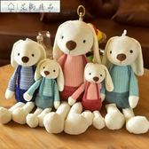 新年禮物-玩偶-小兔子公仔兒童玩偶-50厘米一對-艾尚精品 艾尚精品
