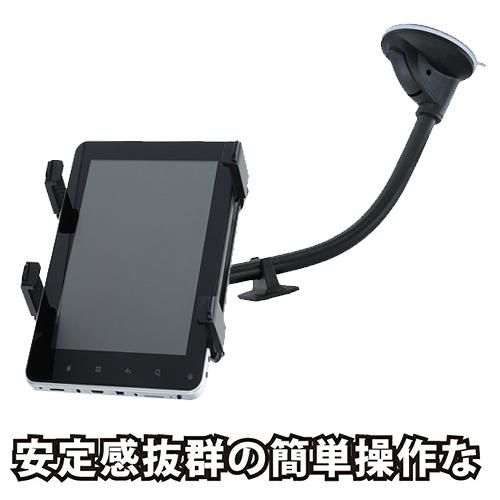 WayGO 700C ipad mini 9.7 GOLIFE GoPad 7 papago DVR7 Plus吸盤車架