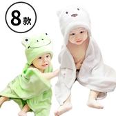 連帽浴巾 珊瑚絨 兒童浴巾 動物造型 套頭浴巾 加厚吸水 澡巾 浴袍 RF10611 嬰兒蓋毯 斗篷