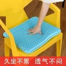 凝膠雞蛋坐墊蜂窩夏天冰墊多功能汽車用透氣通風冰涼椅墊辦公涼墊 【端午節特惠】