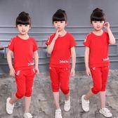 女童套裝女童夏裝新款兒童短袖T恤休閒運動兩件套中大童 mc6719『優童屋』