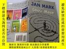 二手書博民逛書店The罕見Snow Maze:雪迷宮Y200392