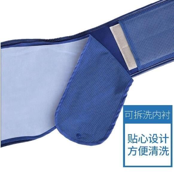電熱護腰帶  椎間盤按摩保暖暖宮腰帶【藍星居家】