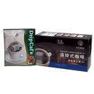 【奇奇文具】力代 吉利馬札羅(AA) 濾掛式咖啡 (11g*5包/盒)