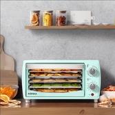 乾果機干果機家用小型食物烘干機水果蔬菜寵物食品脫水風干機-凡屋FC