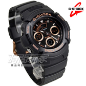 G-SHOCK AW-591GBX-1A4 雙顯示 指針錶 立體整點時刻 男錶 玫瑰金x黑 AW-591GBX-1A4DR CASIO卡西歐