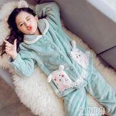 兒童法蘭絨睡衣套裝秋冬季中大童女童珊瑚絨加厚款家居服小女孩冬 青山市集