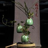 新春狂歡 龍泉青瓷擺件工藝品小清新創意陶瓷花瓶花器