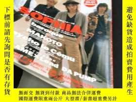 二手書博民逛書店POP罕見BEAT 13 sophia 松岡充 MATOKO(拉頁小海報)Y13325 出版2003