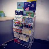 兒童書架鐵藝兒童繪本架簡易書報架學生圖書櫃寶寶繪本架WD 電購3C