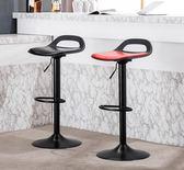 吧台椅升降椅子酒吧桌椅現代簡約凳子家用高吧凳吧椅高腳凳(免運)