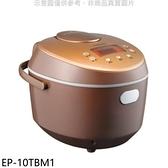 【南紡購物中心】奇美【EP-10TBM1】10人份微電腦電子鍋