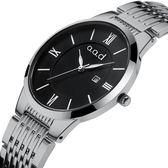 超薄手錶男女錶防水潮流石英非全自動機械錶情侶手錶一對 創想數位