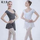 芭蕾舞練功服形體 教師法國進口舞蹈裙女大...