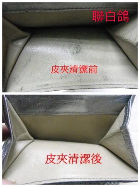 皮件乾洗劑+蜜乳一洗皮衣清潔一洗包包清潔一洗鞋子一皮鞋保養一洗皮夾一名牌包一二手包