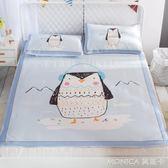 北歐透氣卡通冰絲涼席三件套兒童房空調軟席可折疊水洗席子 莫妮卡小屋 YXS