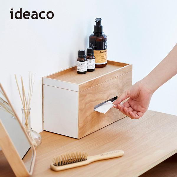 【日本IDEACO】原木紙巾面紙兩用盒